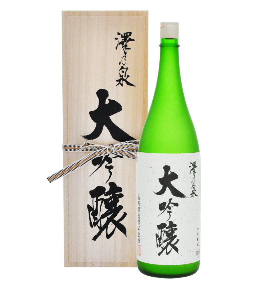 特別大吟醸 澤乃泉