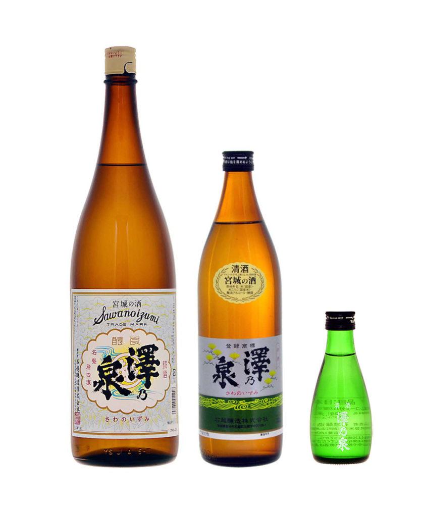 澤乃泉 宮城の酒