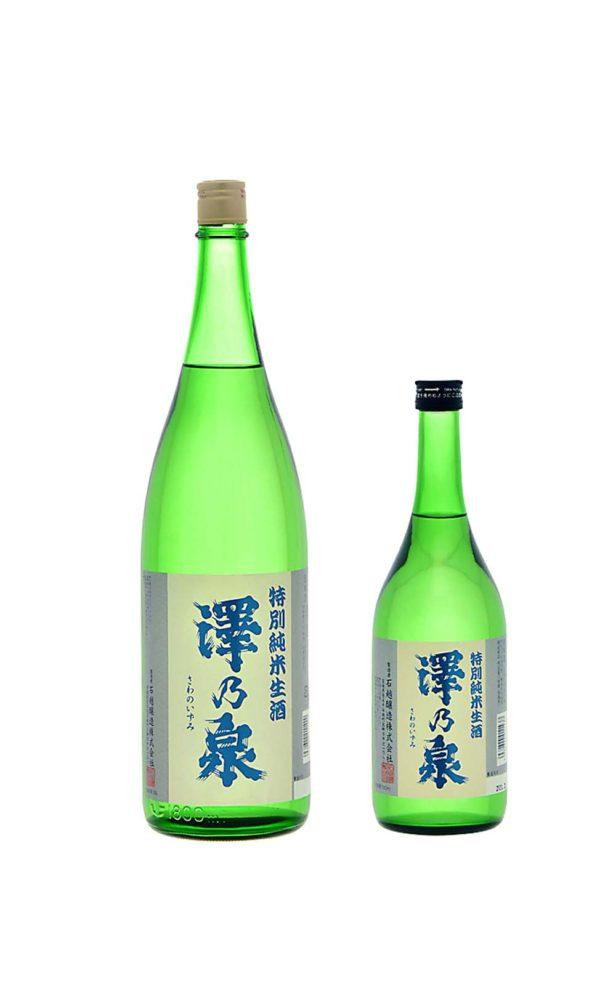 特別純米生酒 澤乃泉