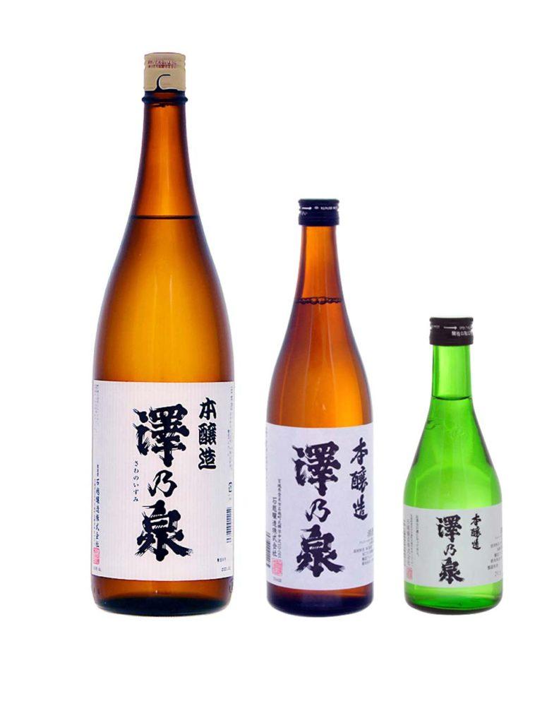 本醸造 澤乃泉