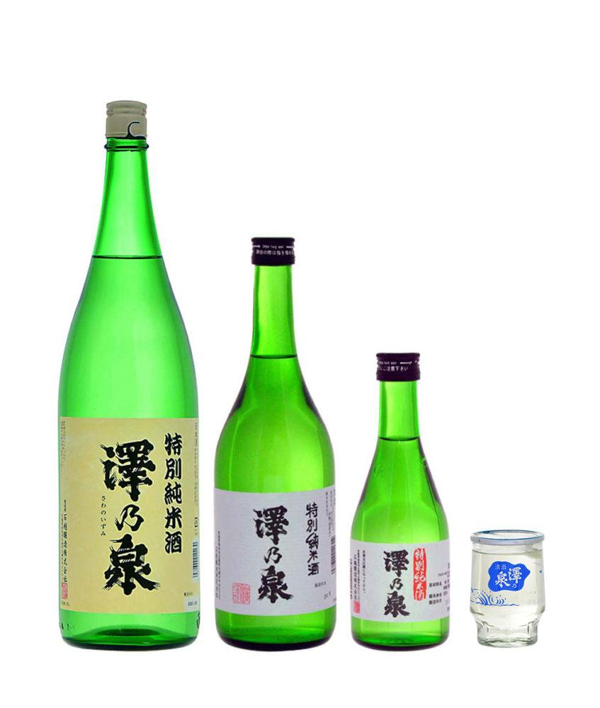 特別純米酒 澤乃泉