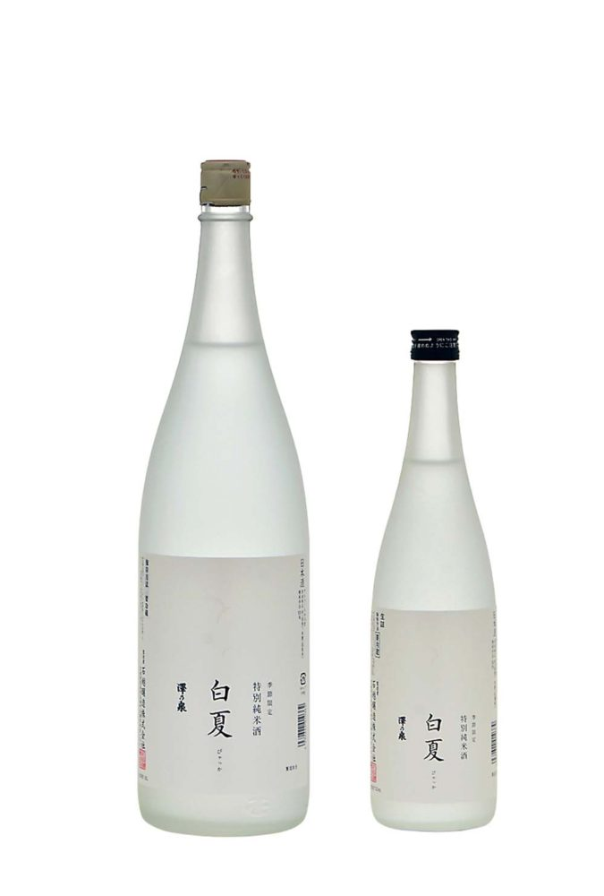 特別純米酒 白夏~びゃっか~